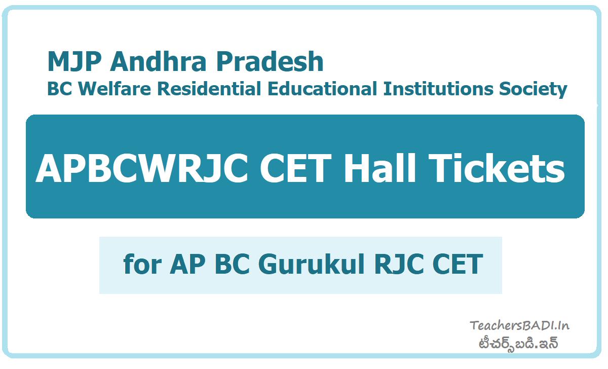 APBCWRJC CET Hall Tickets