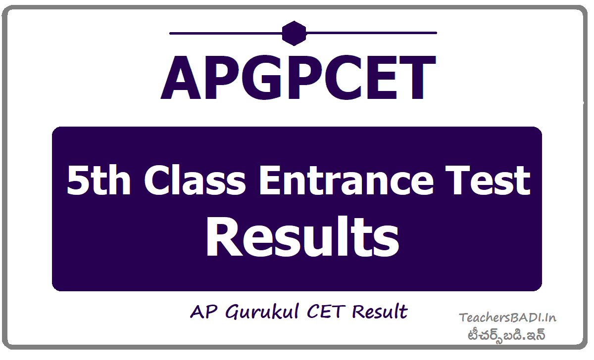 APGPCET 5th Class Entrance Test Results