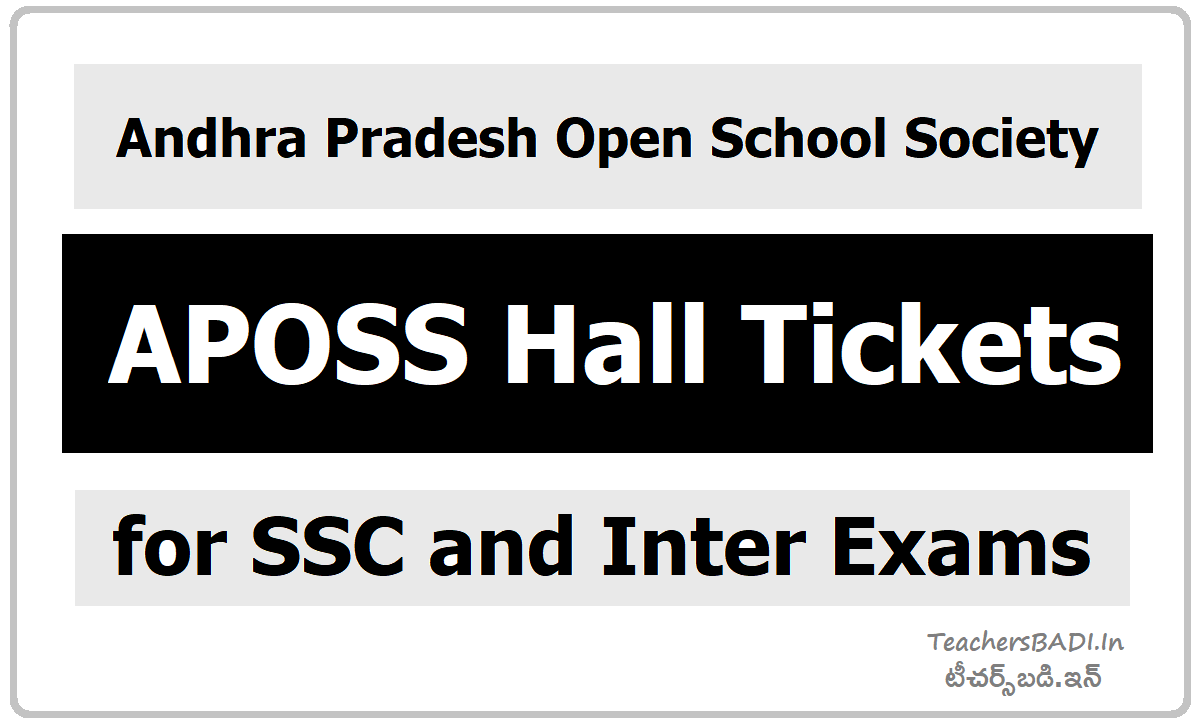 APOSS SSC Inter Hall Tickets download