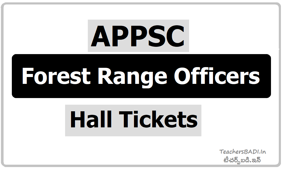 APPSC Forest Range Officers Hall Tickets