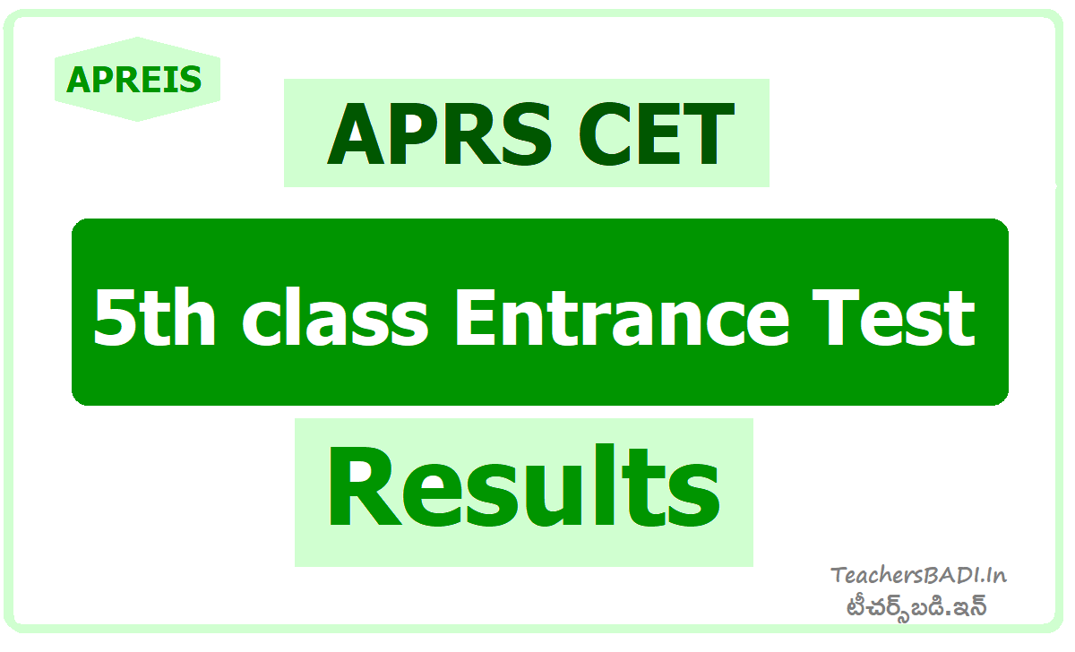 APRS 5th Class Entrance Test Results