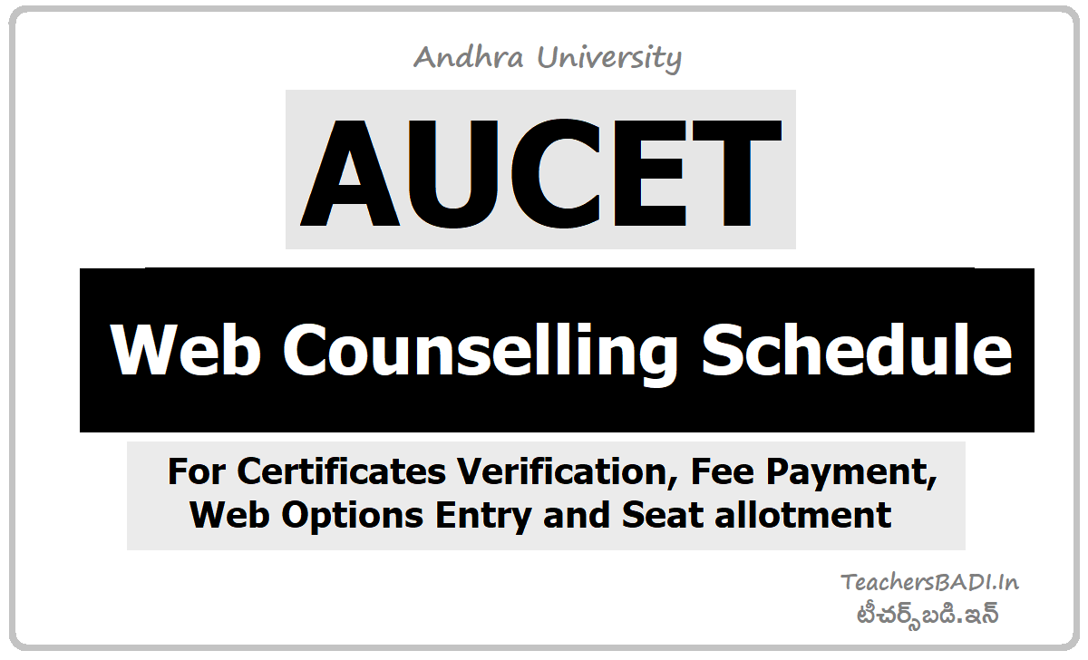 AUCET Web Counselling Dates for Certificates verification (AUPGCET)