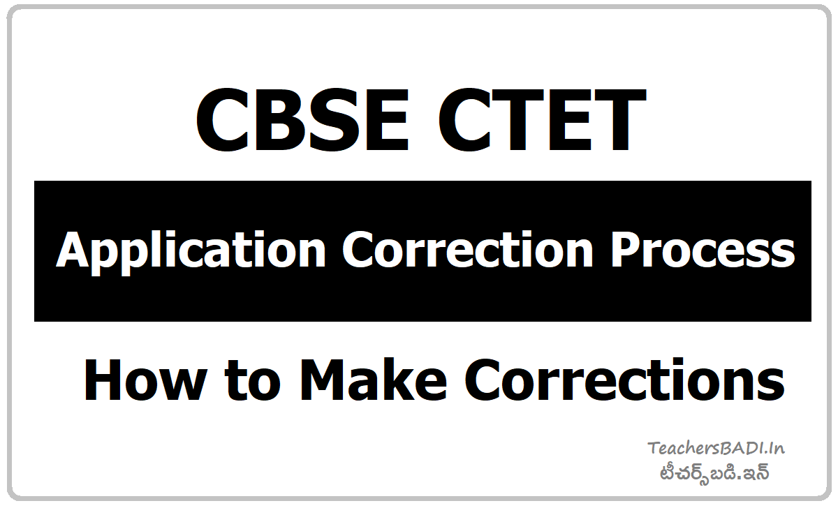 CBSE CTET 2020 Application Correction Process @ ctet.nic.in & How to Make Corrections