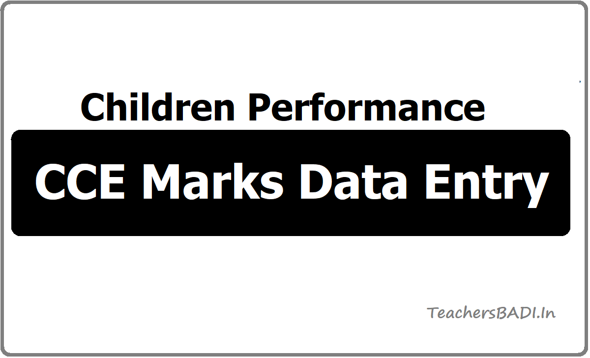 Children Performance/CCE Marks Data Entry
