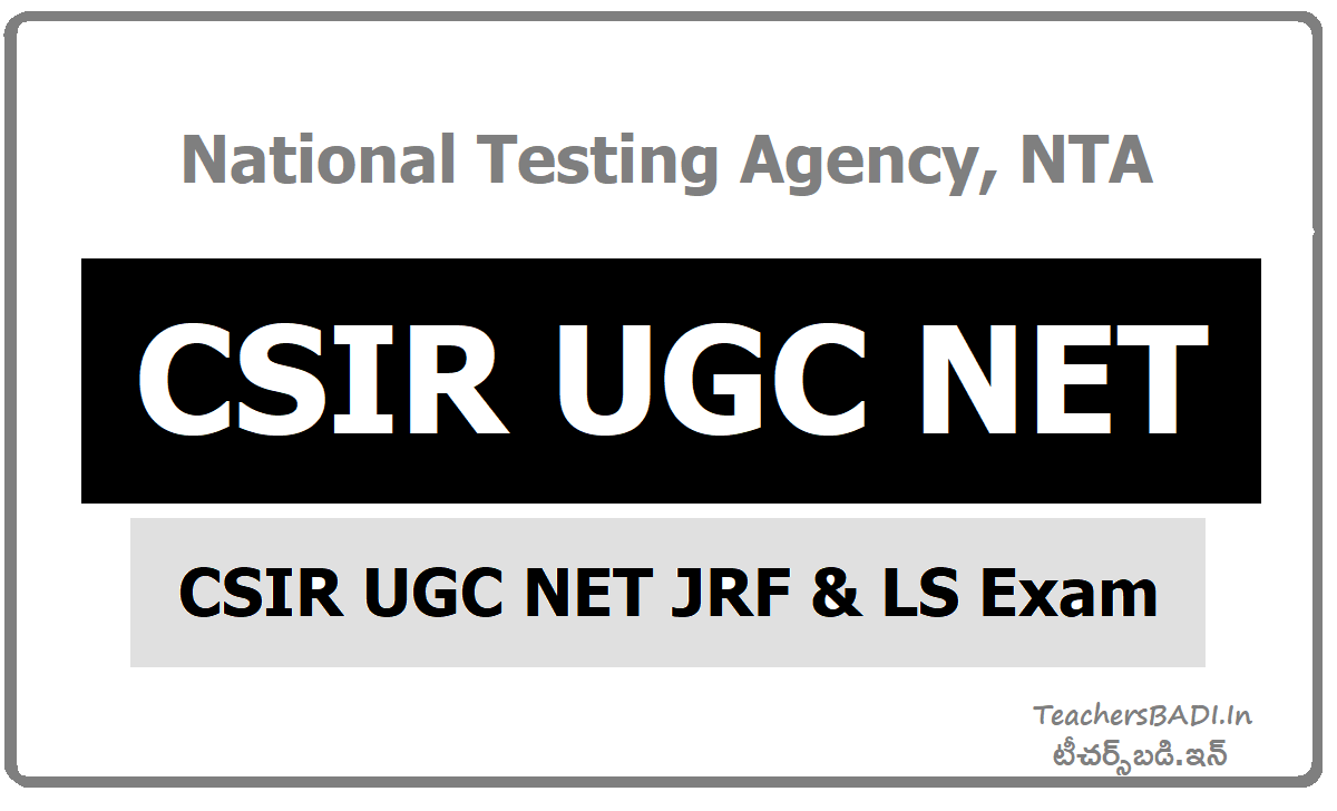 CSIR UGC NET June Exam (CSIR UGC NET JRF & LS Exam)
