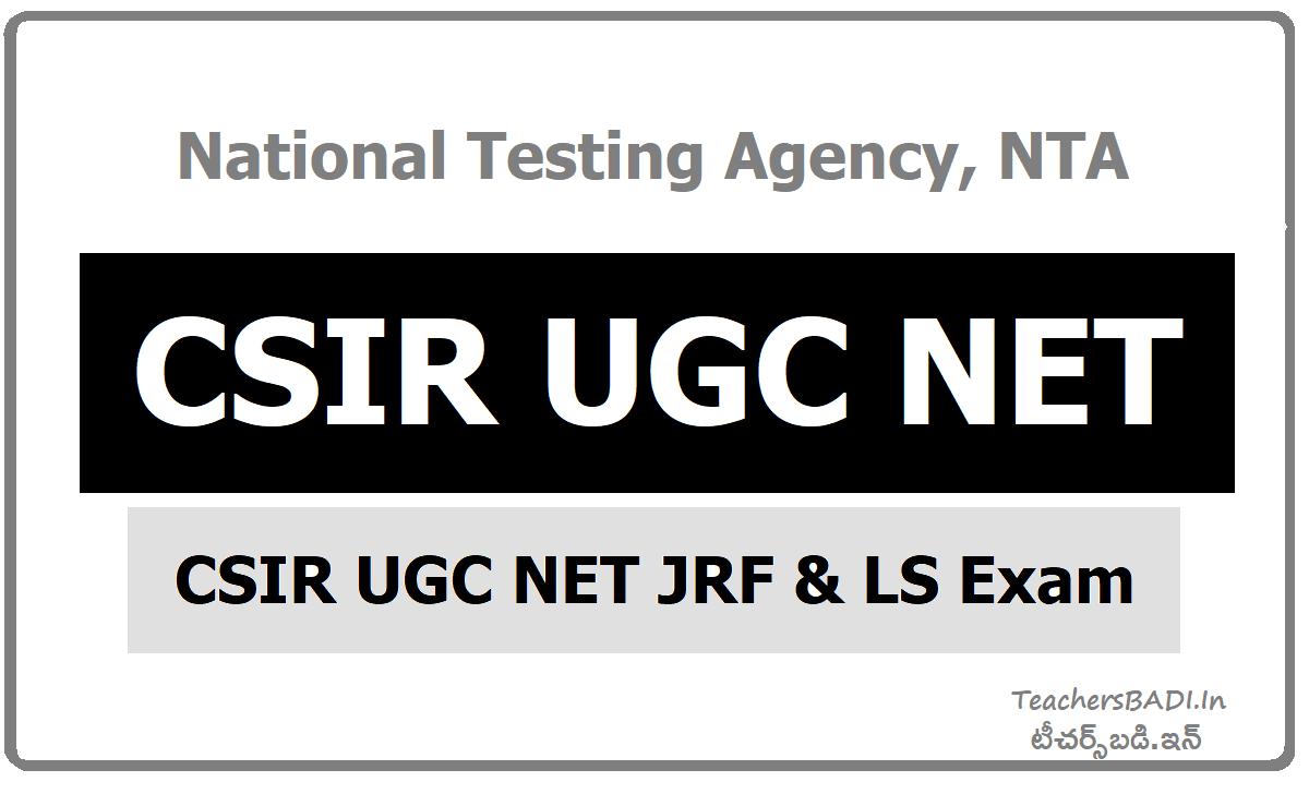 CSIR UGC NET June Exam (CSIR UGC NET JRF & LS Exam)