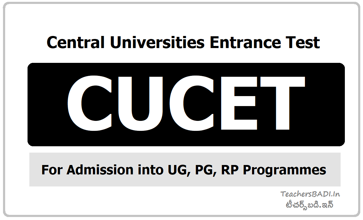 CUCET Central Universities Entrance Test & Apply Online