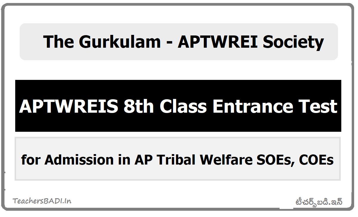 APTWREIS 8th Class Admission 2021