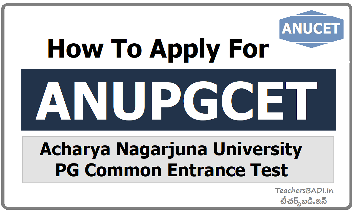 How To Apply for ANUPGCET & Submit Online application form