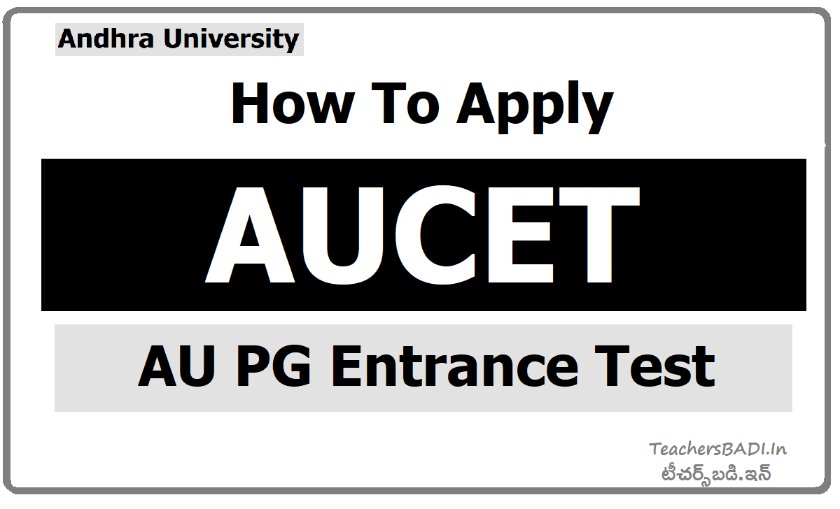 How To Apply for AUCET & Submit Online Application form