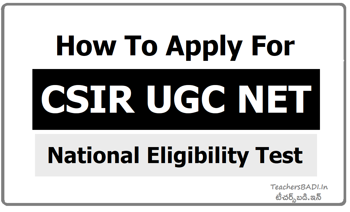 How To Apply for CSIR UGC NET Exam 2020, Apply Online