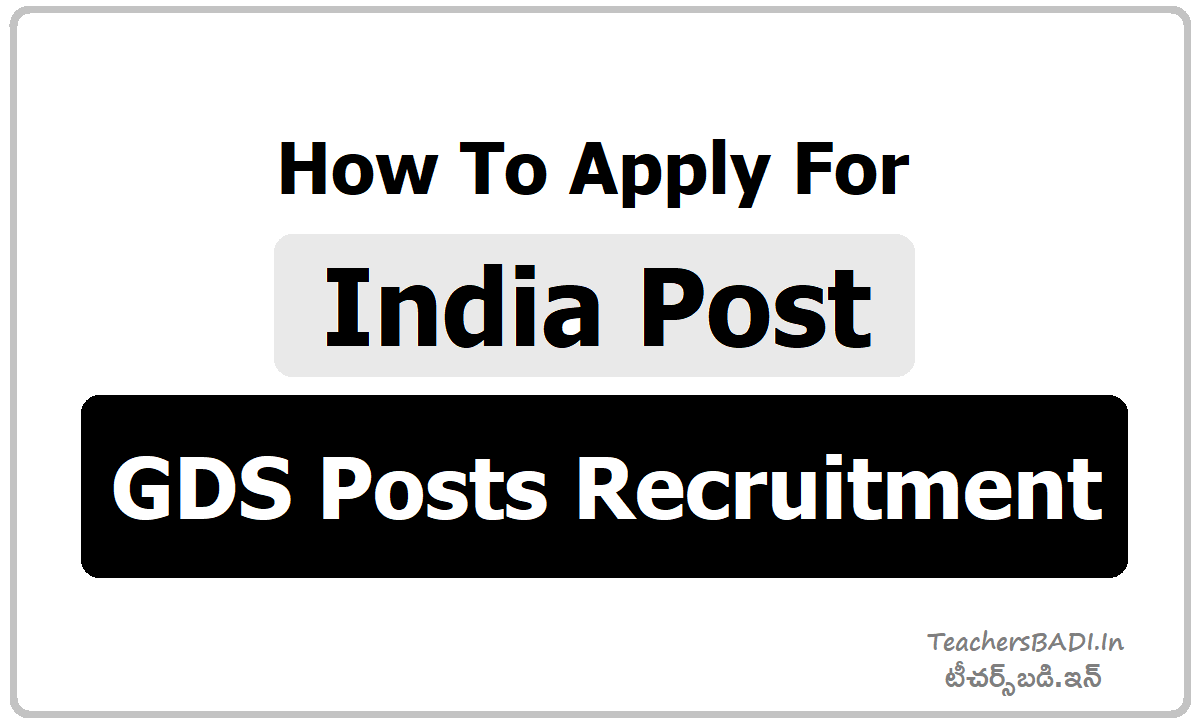How To Apply for India Post GDS Recruitment, Apply Online
