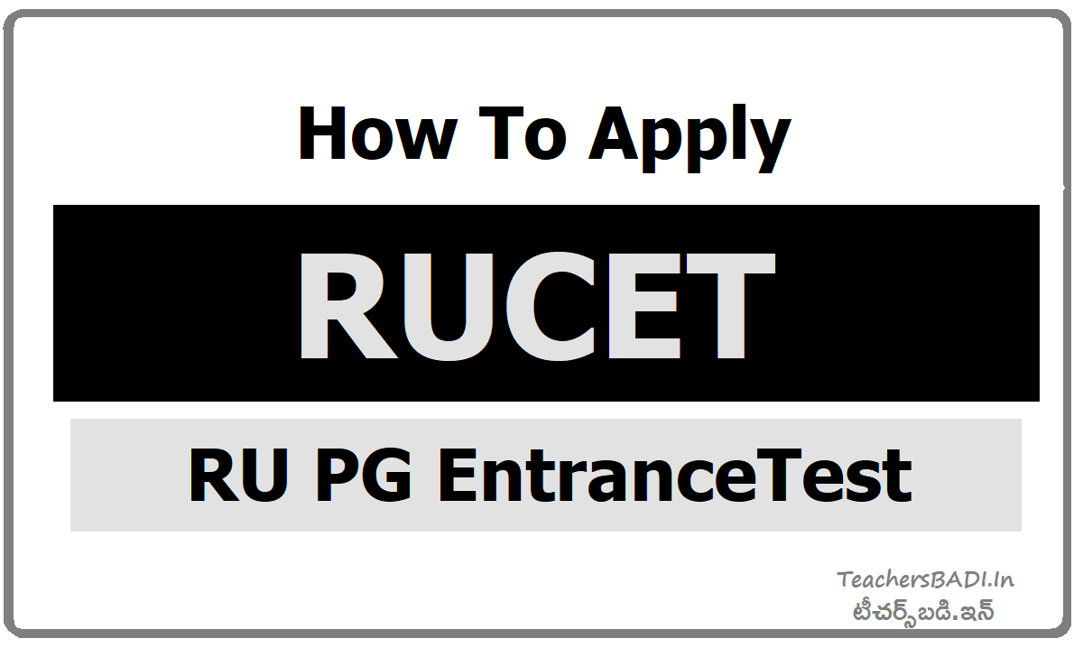 How To Apply for RUCET  & Submit Online Application form