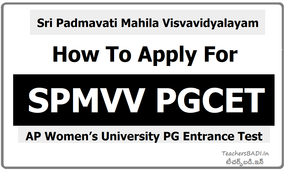 How To Apply for SPMVV PGCET & Submit Online application form