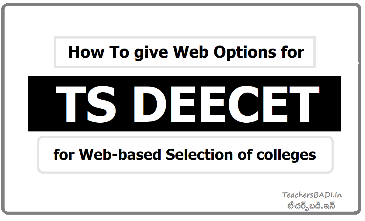 How To give Web Options for TS DEECET 2020 for Web-based Selection of colleges