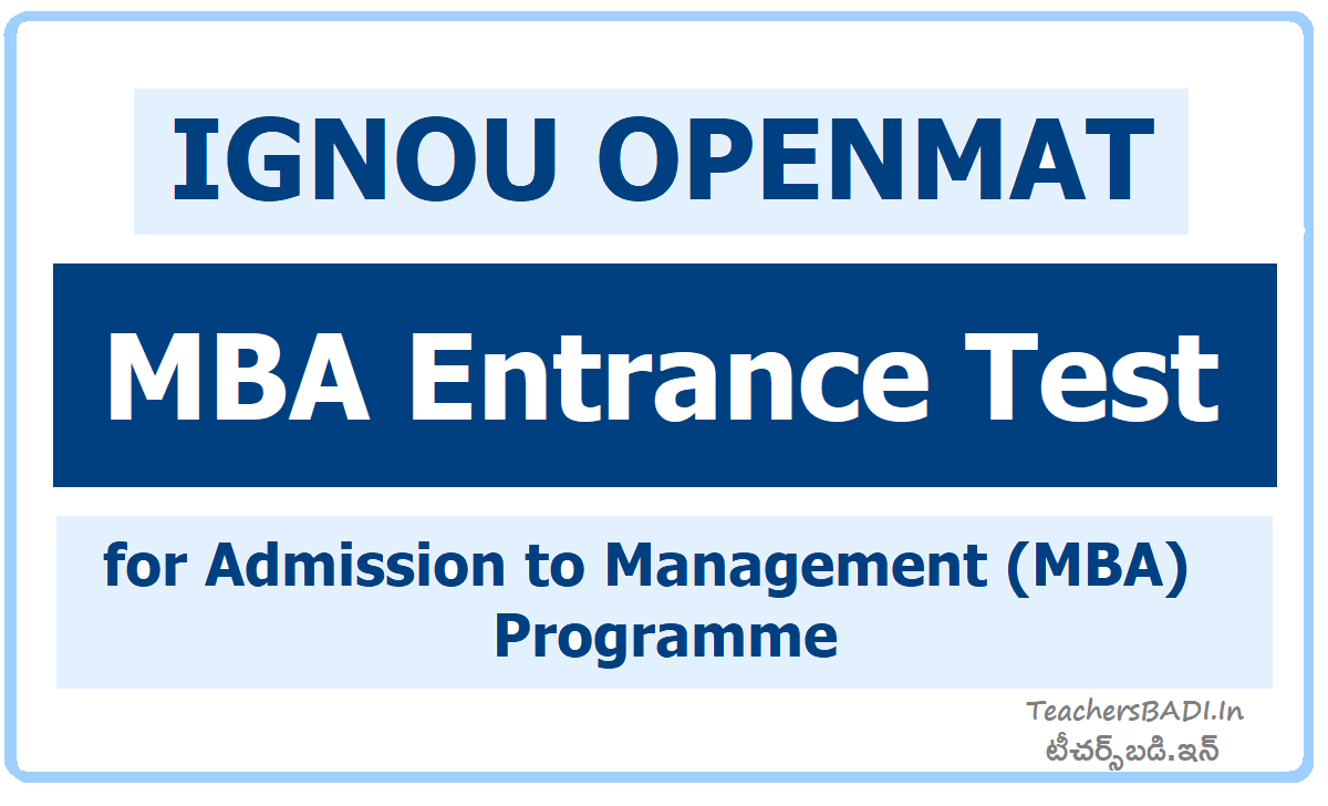 IGNOU OPENMAT MBA Entrance Test and Apply Online