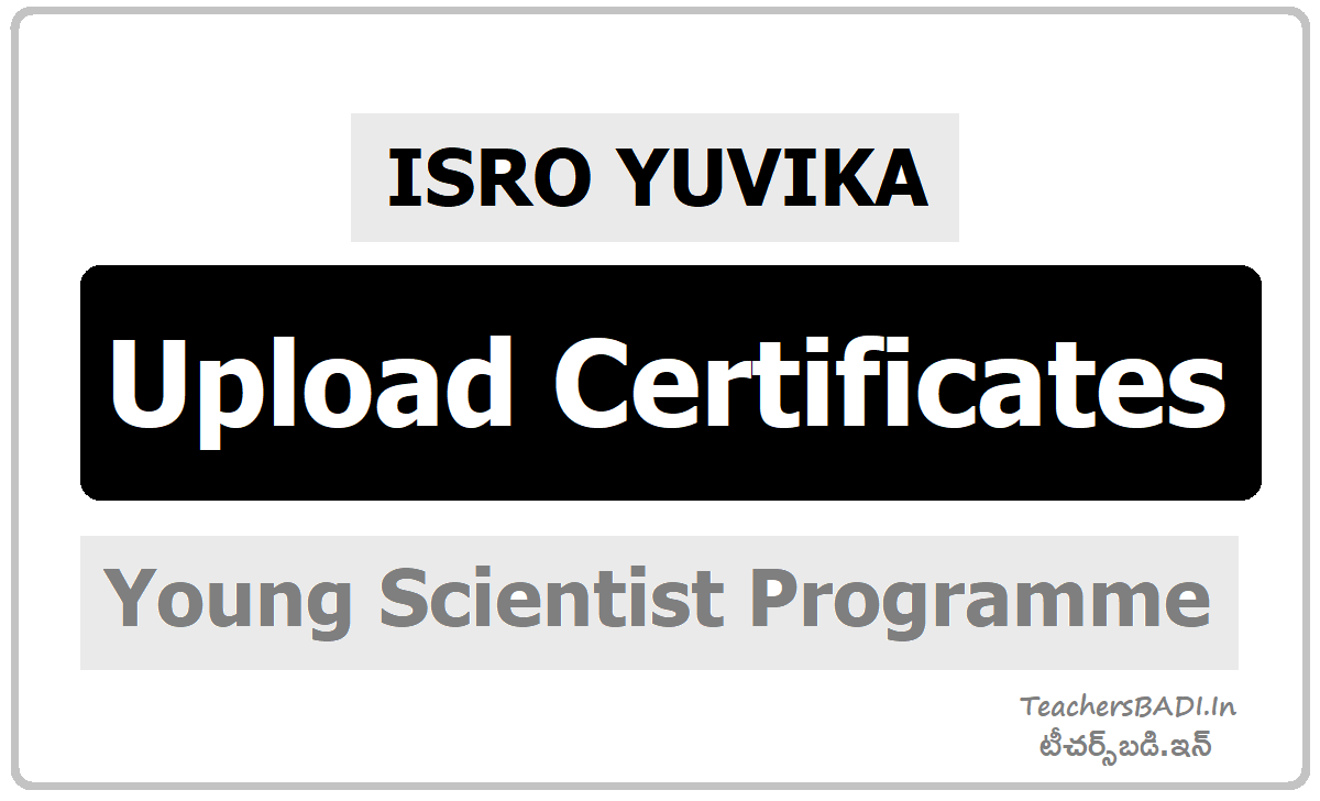 ISRO YUVIKA 2020 Upload Certificates and Last Date extended