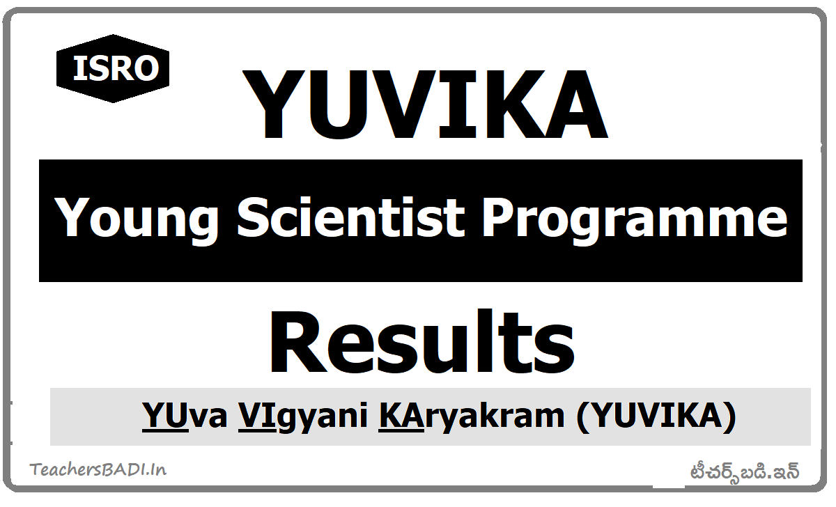 ISRO Young Scientist Programme Result declared at YUVIKA Website