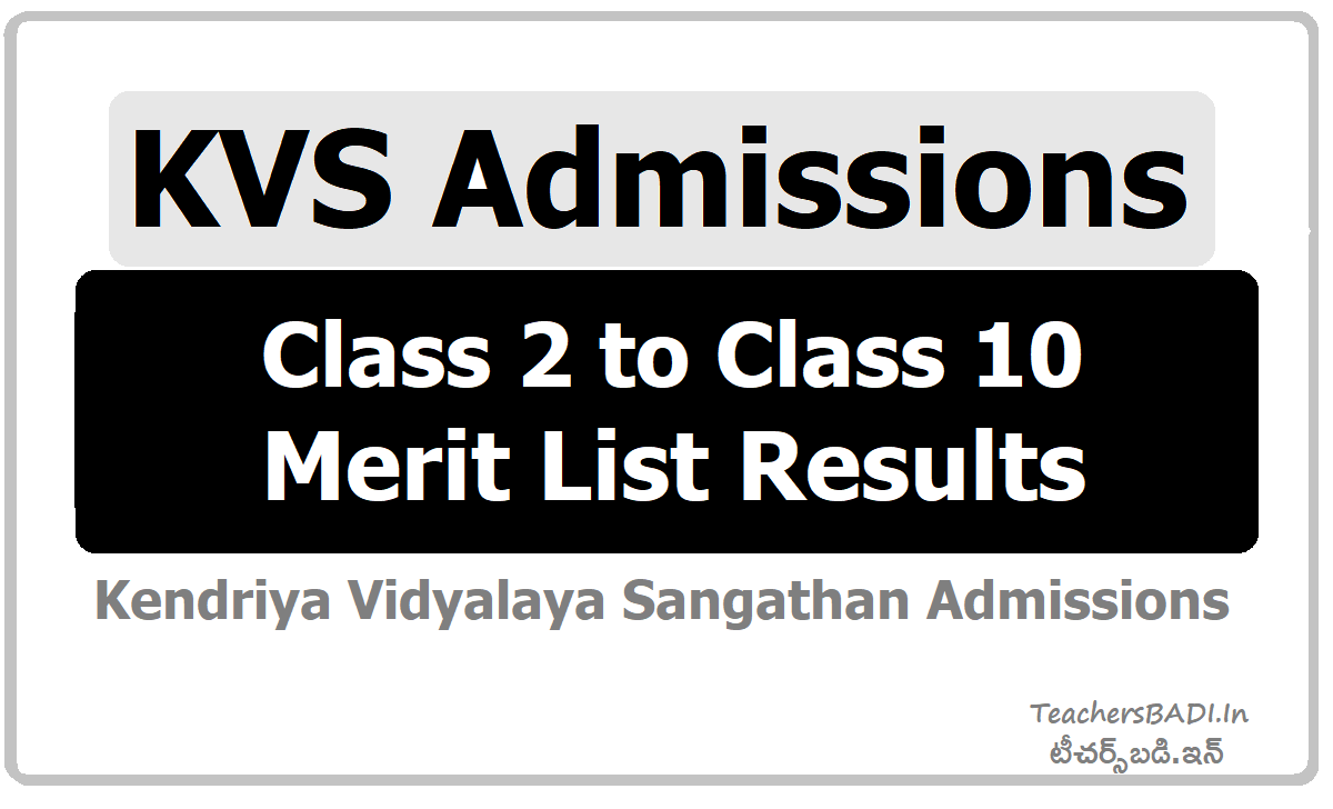 KVS Admissions Class 2 to Class 10 Merit List Results
