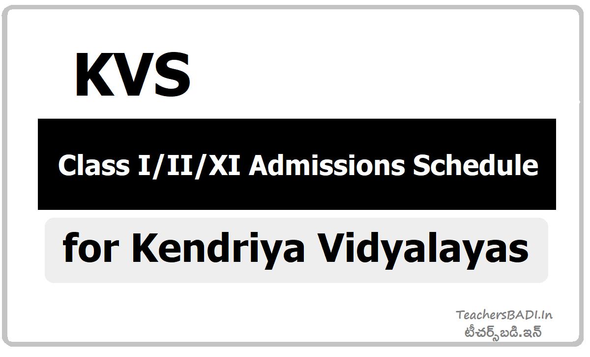 KVS Class I II XI Online Admissions Schedule for Kendriya Vidyalayas