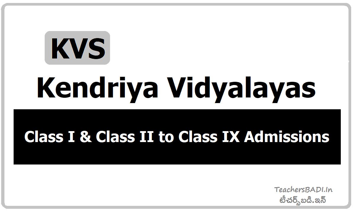 KVS Kendriya Vidyalayas Class I & Class II to Class IX Admissions