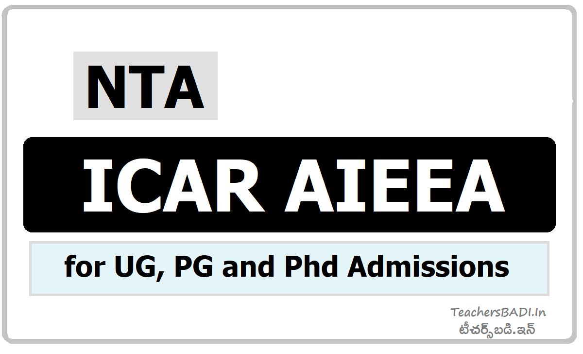 NTA ICAR AIEEA 2020 Entrance Exam and Apply Online