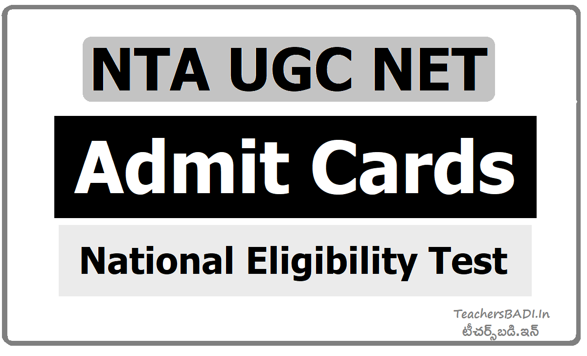 NTA UGC NET Admit Cards