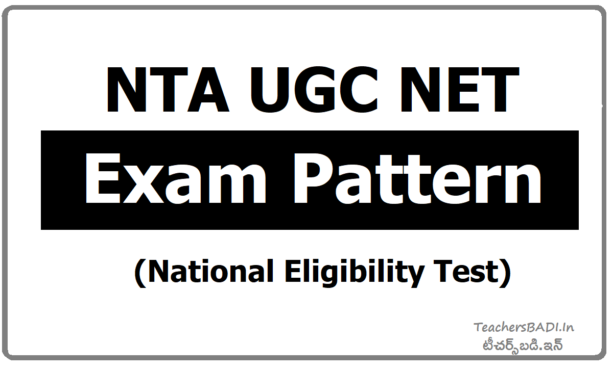 NTA UGC NET Exam Pattern for UGC NET Paper I & II