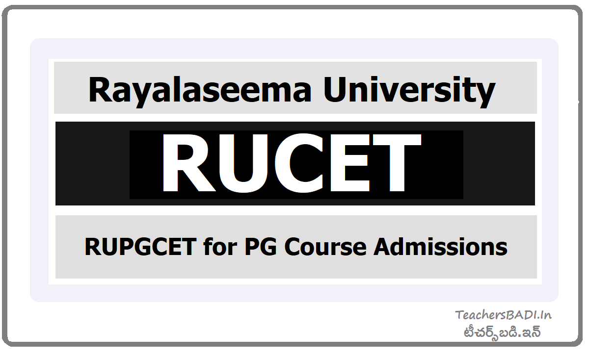 RUCET - RUPGCET by Rayalaseema University