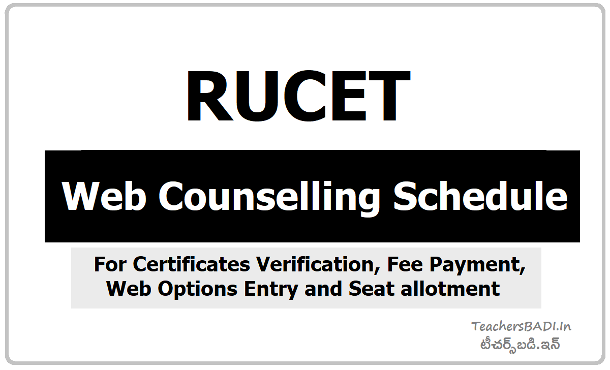 RUCET Web Counselling Schedule for Certificates Verification