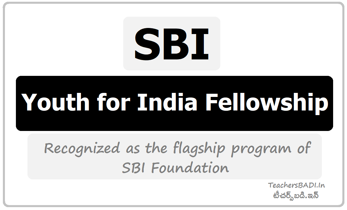 SBI Youth for India fellowship programme 2021