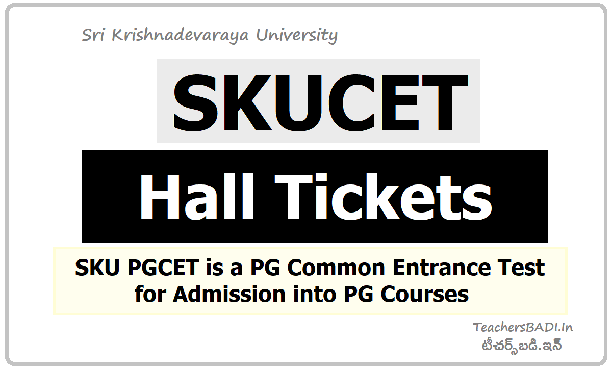 SKUCET Hall Tickets