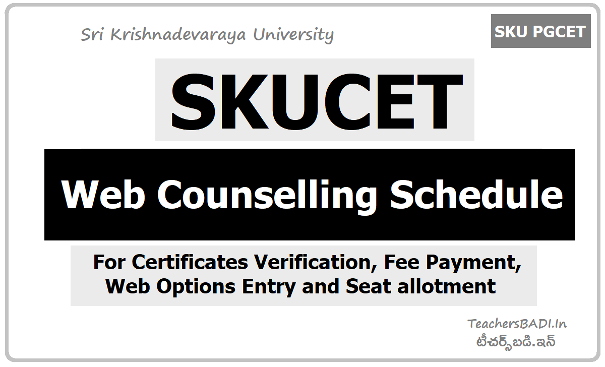 SKUCET Web Counselling Schedule for Certificates Verification 2020