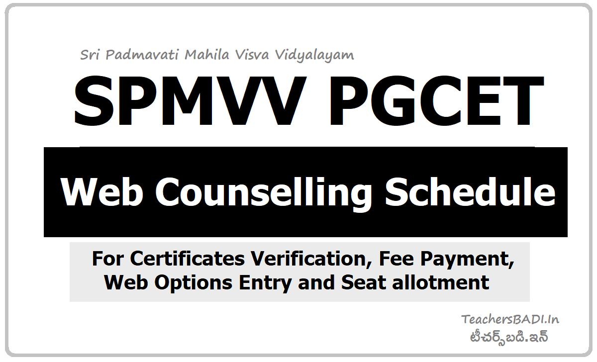 SPMVV PGCET Web Counselling Schedule for Certificates Verification
