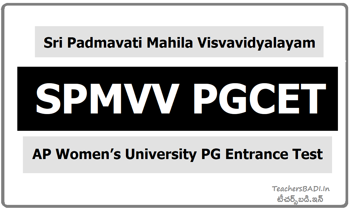 SPMVV PGCET  Women's University PG Entrance test