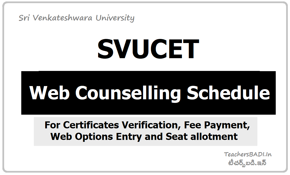 SVUCET Web Counselling Schedule & Certificates Dates