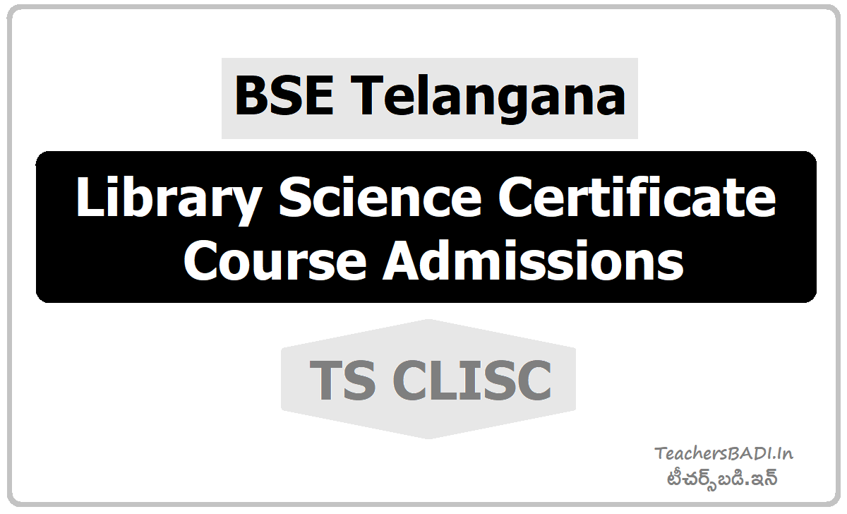 TS CLISC Library Science Certificate Course Admissions