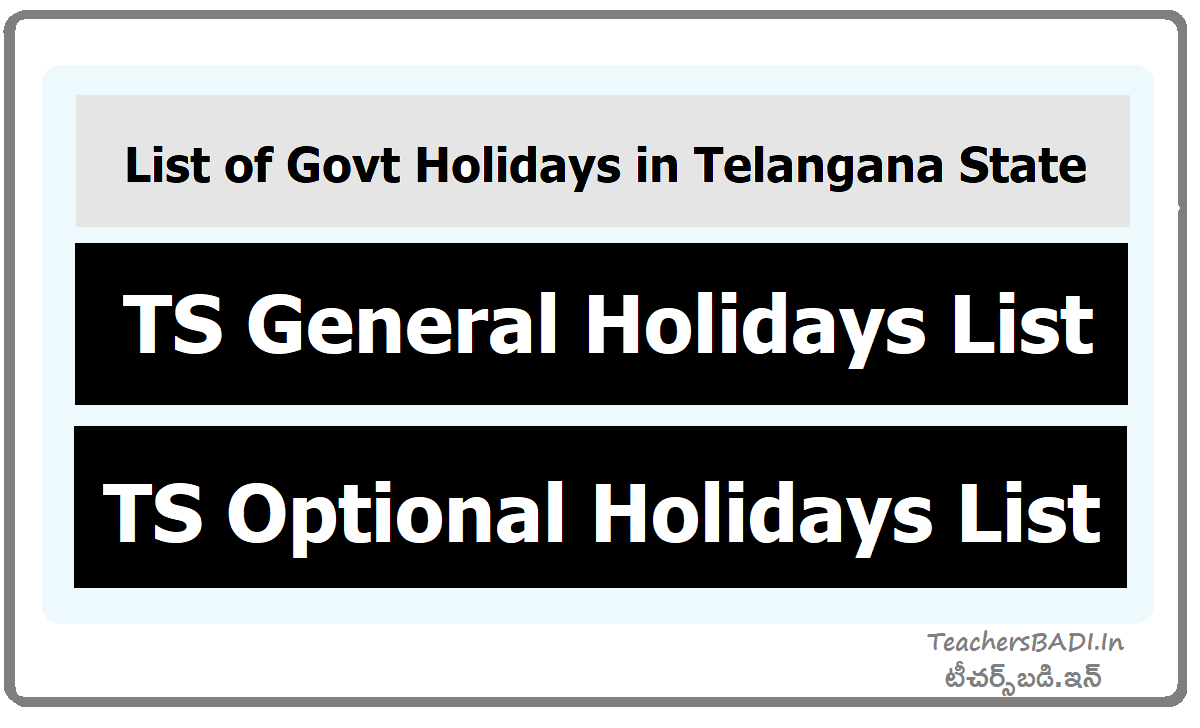 TS General Holidays & Optional Holidays List Download