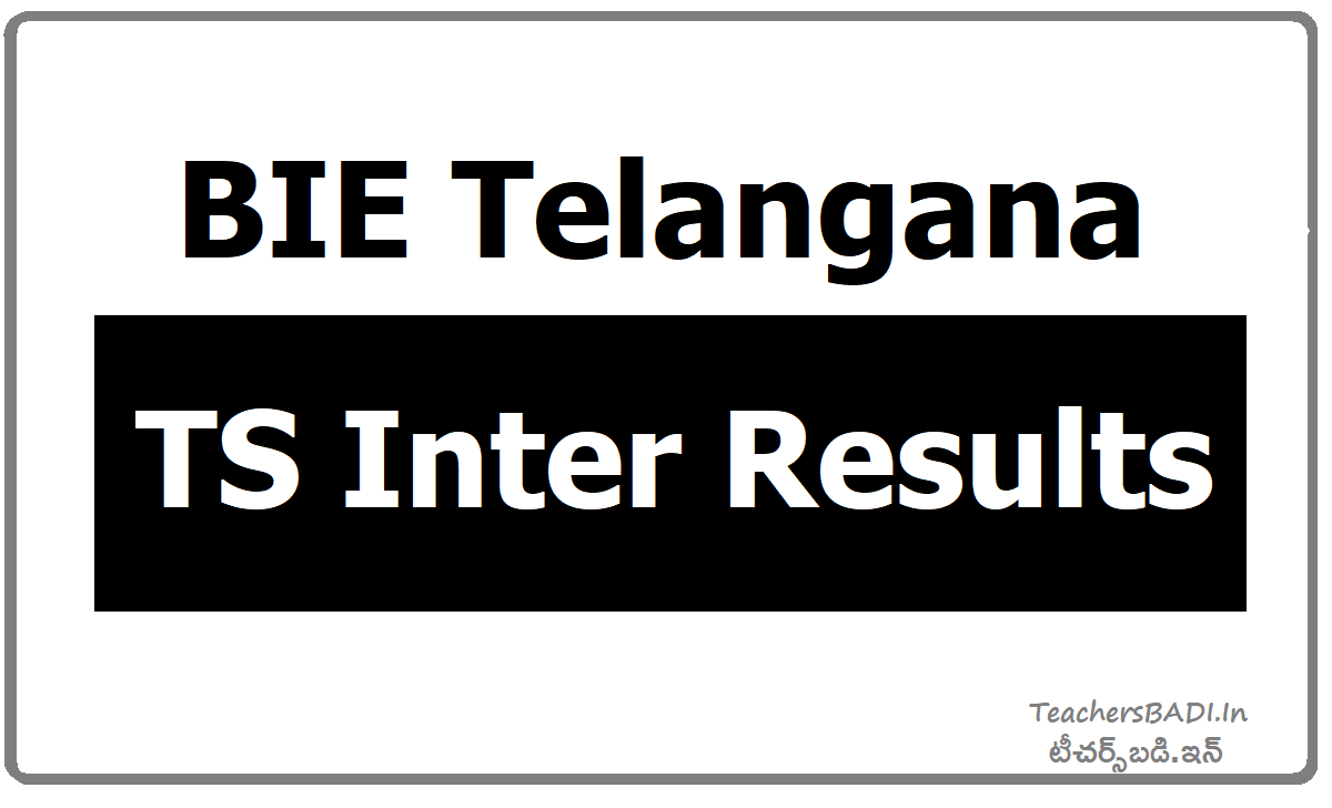 TS Inter Results & Check Here for 1st and 2nd-year Intermediate Exams result
