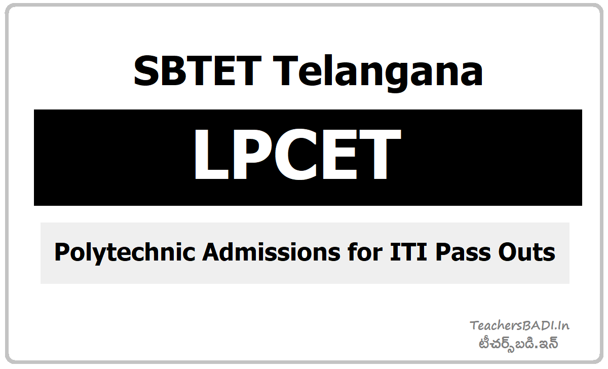 TS LPCET Polytechnic Admissions for ITI Pass Outs