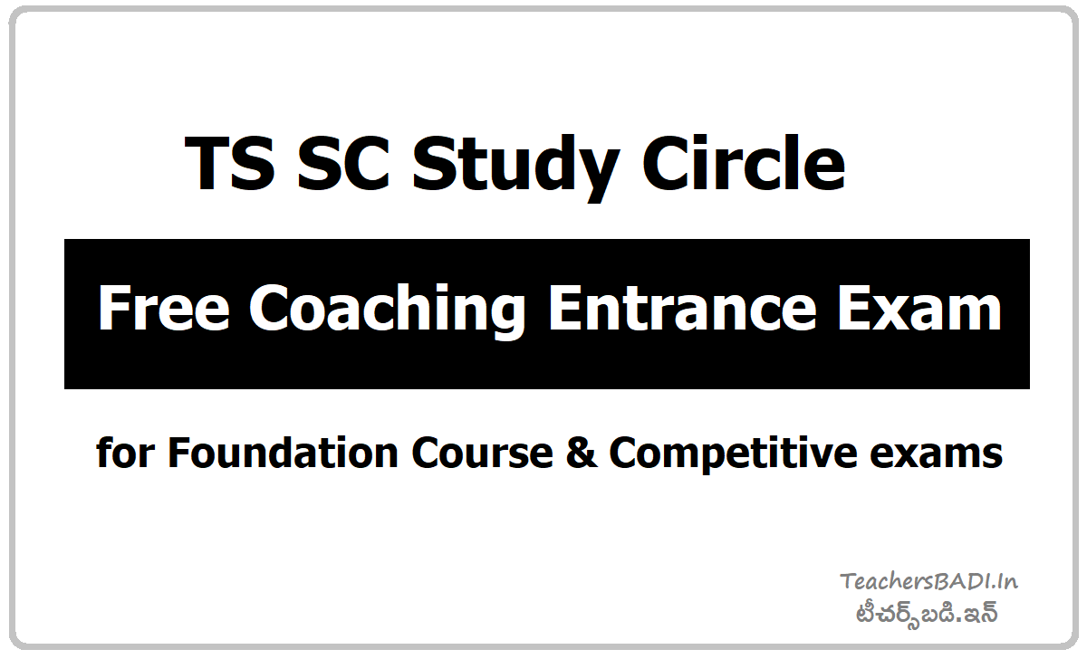 TS SC Study Circle Free Coaching Entrance Exam for Foundation Course and Competitive exams