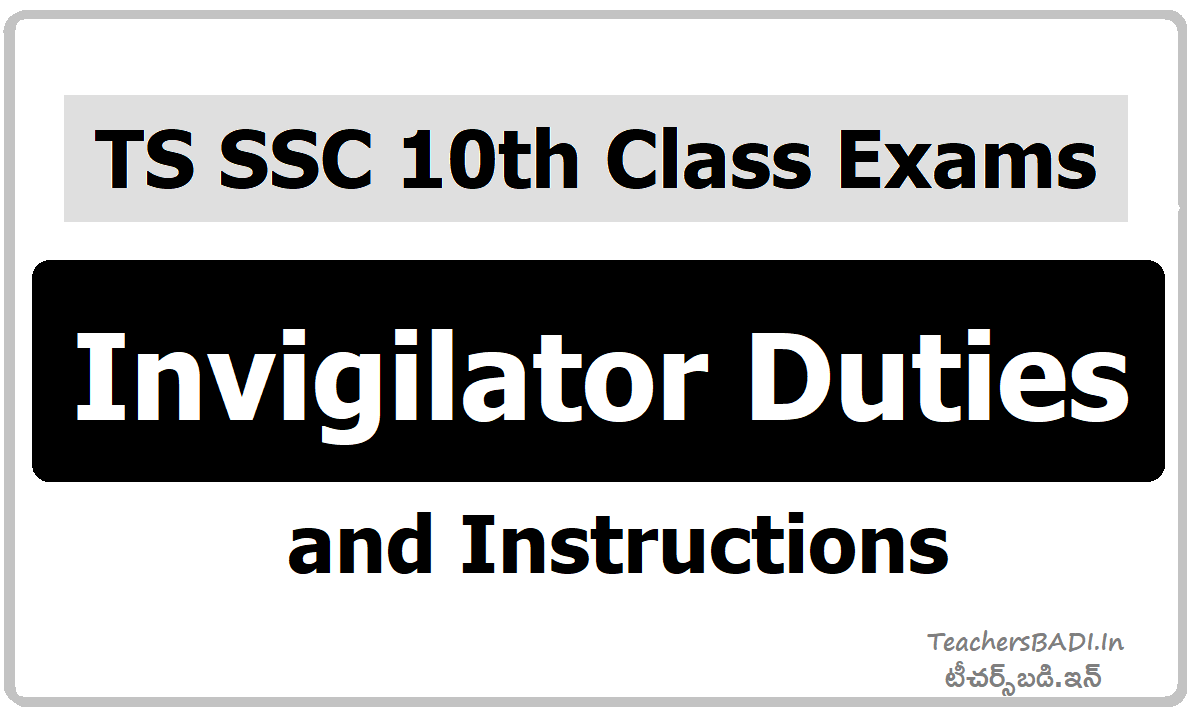 TS SSC 10th Class Exams Invigilator Duties