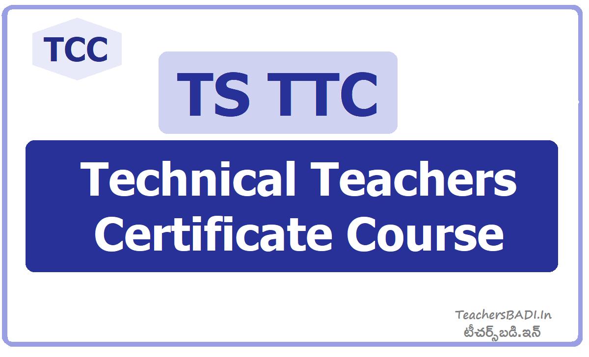 TS TTC Technical Teachers Certificate Summer Training Course 2020 (TCC)