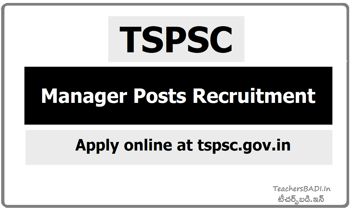 TSPSC Manager Posts Recruitment & Apply online @ tspsc.gov.in