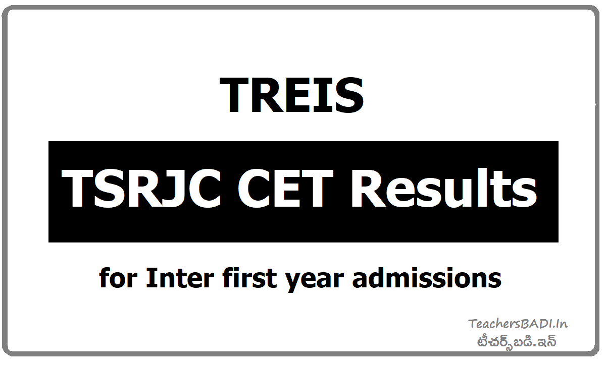TSRJC CET Results & Check Here and Download Answer Key, Question Papers
