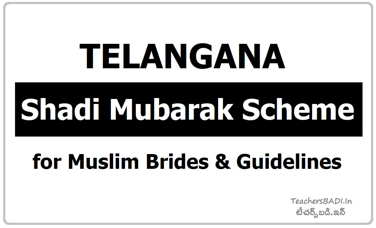 Telangana Shadi Mubarak Scheme for Muslim Brides