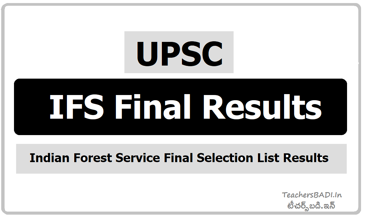 UPSC IFS Final Results & Indian Forest Service Final Selection List Results download
