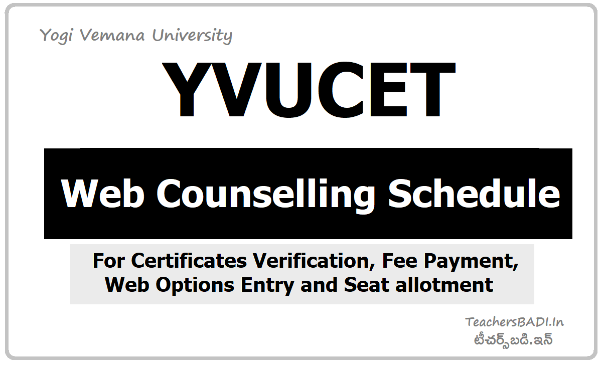 YVUCET Web Counselling Schedule & Certificates Verification Date