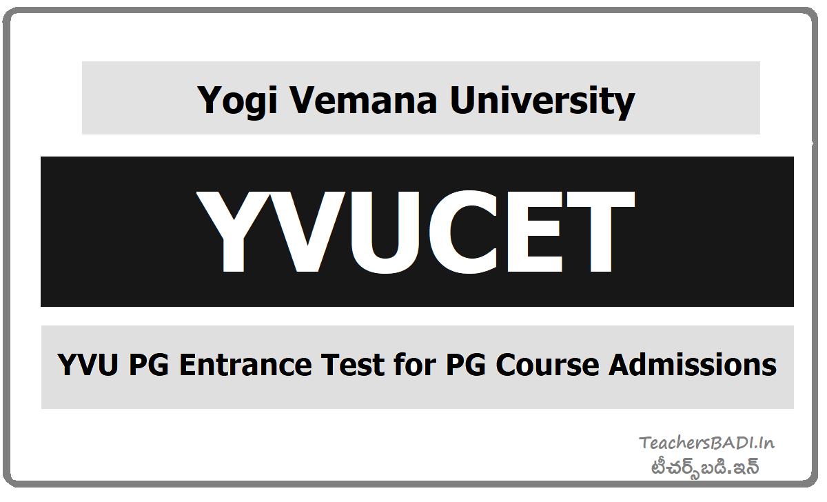 YVUCET (Yogi Vemana University PG Entrance Test  - YVUPGCET)