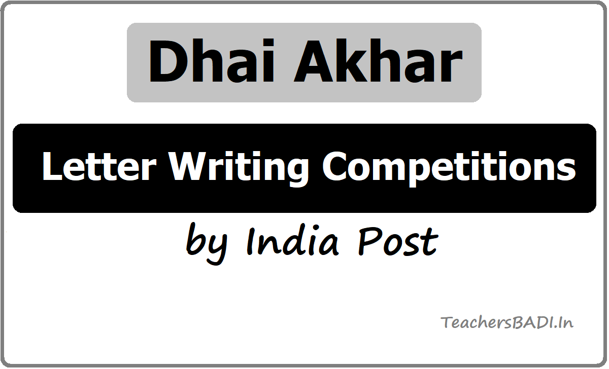 Dhai Akhar Letter Writing Competitions